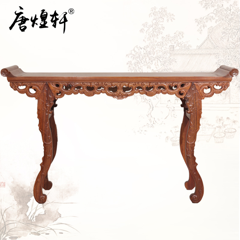 Mahogany Furniture Burma Pear Chinese Foreign Flower Table Wood Desk Desk Nave Case Become Warped Head