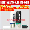 НОВЫЙ BST Dongle Лучший Смарт-Инструментов для HTC Samsung Flash Ремонт IMEI NVM/EFS КОРЕНЬ S3 S4 NOTE2 бесплатный почтовый доставка BST Ключ
