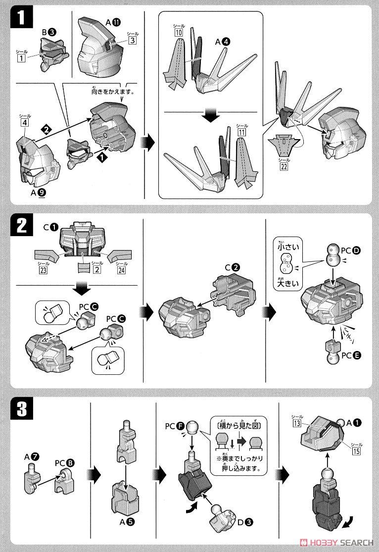 Freeshipping Bandai Sd Gundam Ex Standar Strike 002 Model Mainan Beauty Aksesoris Kecantikan Violella Set Tas Komplit 83017 Hg 1 144 Asal 001 Char Zaku Ii Hobi Bangunan Anak Anakusd 4990 Piece