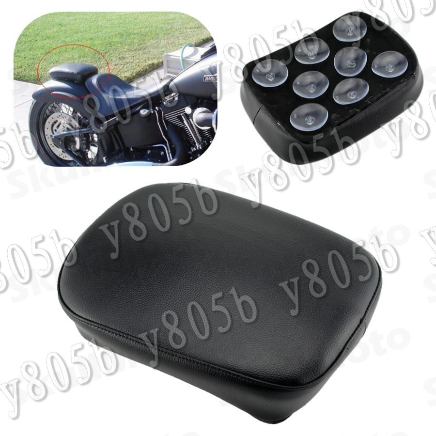 Leather Passenger Rear Seat Pad 8 Suction Cup For Suzuki
