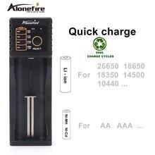Интеллектуальная литий ионная аккумуляторная батарея alonefire