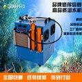 Mergulho de alta-pressão do compressor de ar com tanque de água bomba de ar bomba de alta pressão 30MPA 12L máquina garrafa de mergulho bomba