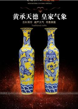 Dibujo a mano jarrón grande Longteng rojo amarillo glaseado Dragón en los días alrededor de 1,8 metros a 3 metros