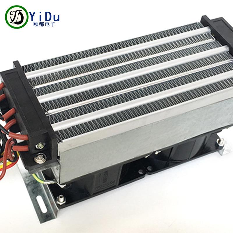 Free Shipping Industrial PTC Fan Heater 700W~1000W 220V AC Incubator