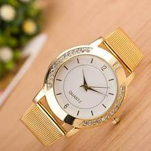 2019 Women Watches Brand Luxury charm High Quality With Crystals fashion Gold Stainless Steel Relogio Feminino(China)