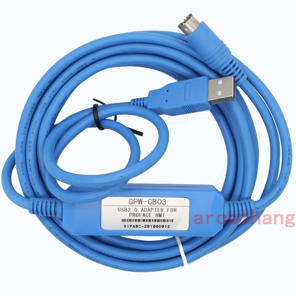 GPW-CB03(или GPW-CB02 USB) Кабель для программирования для цифровой GP/HMI, Поддержка WIN7 WIN8 32 64
