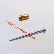 main image screw. gy6 125 152qmi 157qmj scooter motorcycle carburetor main jet needle and screw image