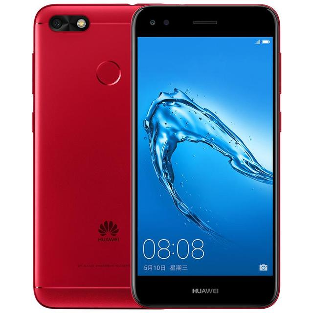 US $115 88 |Global firmware HUAWEI Y6 PRO 2017 3G RAM 32G ROM 5 0inch  Mobile Phone Android 7 0 Snapdragon 425 Quad Core Dual SIM Fingerprint-in