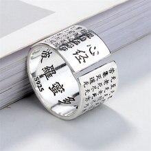 Kofsac винтажный амулет Будда сердце Сутра буддистские кольца