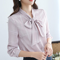 2017 New Spring Chiffon Blouse Women Shirt Sailor Collar Long Sleeve Plaid Shirt Women Blouse Casual Women's Clothing Top Brand