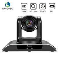 TONGVEO VHD10N Dome Camera 10X Zoom Lens Auto focus SDI Fisheye Cam Full HD1080P PTZ Camera IP With 3G SDI DVI HDMI Output