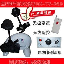 New style intelligent trainer remote control massage training equipment.jpg 250x250
