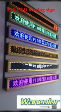 free shipping DIY LED moving sign 10pcs P10 outdoor yellow color LED module+1 pc led controller+ power supply