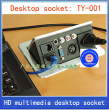 Фотография NEW Desktop socket /hidden multimedia information box outlet /network RJ45  XLR VIDEO AUDIO VGA interface desktop socket TY-001