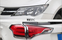 Fit For 2014 2015 Toyota RAV4 Chrome Front Rear Headlight Taillight Head Light Tail Lamp Cover Trim Molding Garnish Frame Bezel