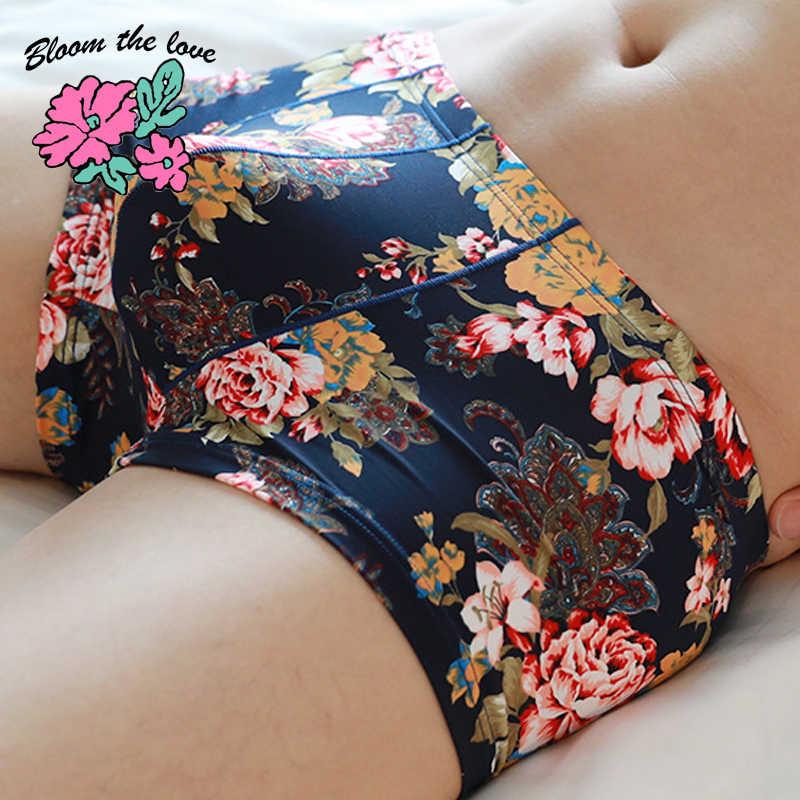 [Bloom the love] Новые боксеры мужское нижнее белье мужские шелковые одноцветные трусы