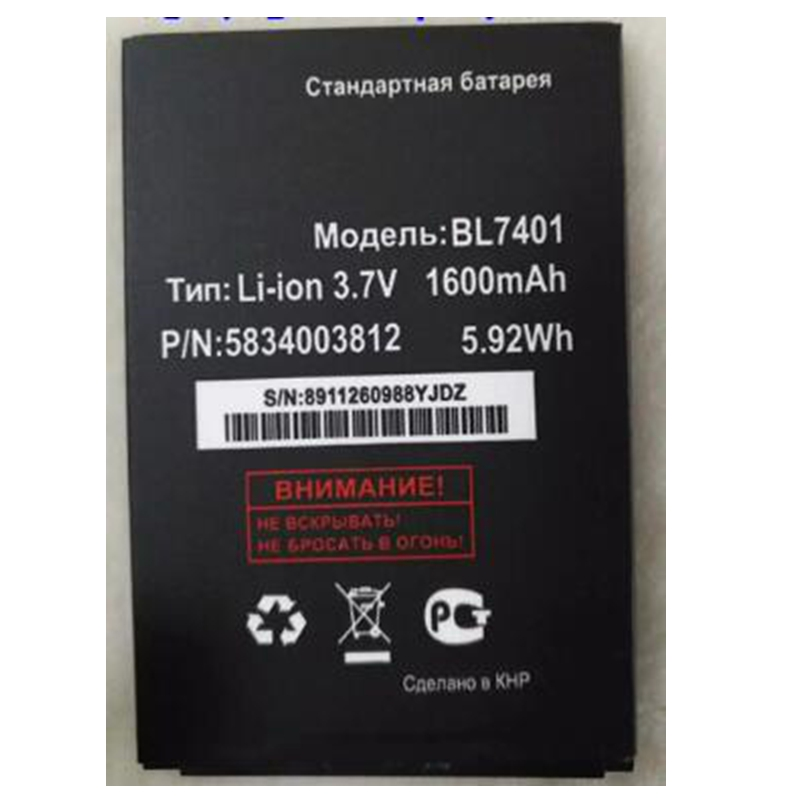 Rush Sale Limited Stock Retail 1600mAh <font><b>BL7401</b></font> New Replacement Battery For <font><b>FLY</b></font> IQ238 High Quality image