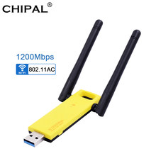 Adaptador CHIPAL 1200 Mbps USB 3,0 WiFi 2,4 GHz 5,0 GHz tarjeta de red inalámbrica externa 4dbi antena PC LAN Wi-Fi receptor 802.11AC(China)