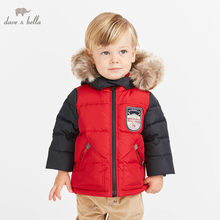 DB8834 dave bella BABY BOYS down jacket children hooded outerwear infant toddler print boutique padding coat with big fur(China)