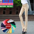 2015 Limited Mid Spring And Autumn New Women Denim Jeans Breathable 9 Colors Quality Flares Skinny Casual Pants Free Shipping!