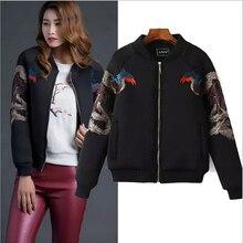 high-end Fashion Phoenix Embroidery Autumn Winter Jacket Women Short Design Loose Casual Long-sleeved Black Jacket JA-2