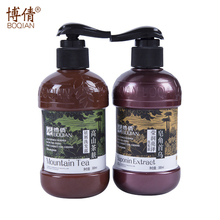 BoQian 300mlx2 Natural Saponin Shouwu +Tea Seed Cake Meal Shampoo Anti-Dandruff Oily Hair Ginger Extract Oil Essential 16 pin male to dual female obd2 extension cable 30 cm length