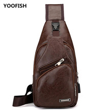 YOOFISH Hot sale New men PU USB charging chest bag sport casual and women  shoulder satchel Free Shipping XZ-101.