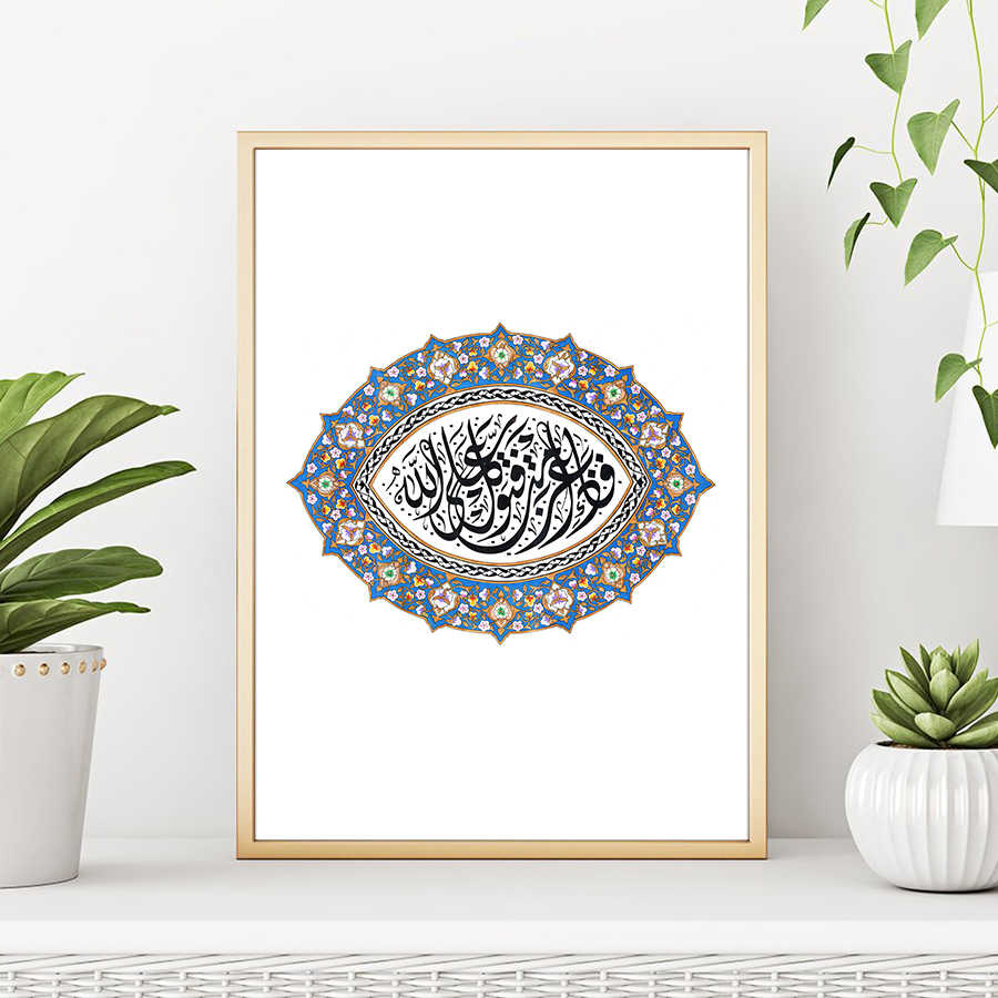 Islamic Calligraphy Paintings Wall Art Decor Modern Arabic Picture Prints Colorful Posters for Ramadan Islamic Decore Canvas Art