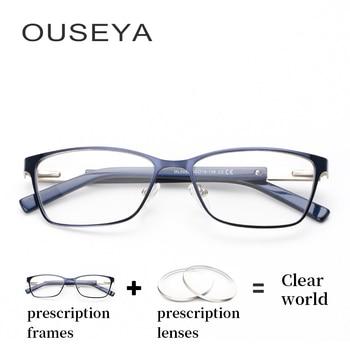 4c07b71812 De la aleación de las mujeres de óptica progresiva gafas fotosensibles azul  Ray receta lente asférica de las mujeres gafas de lectura # ML0050
