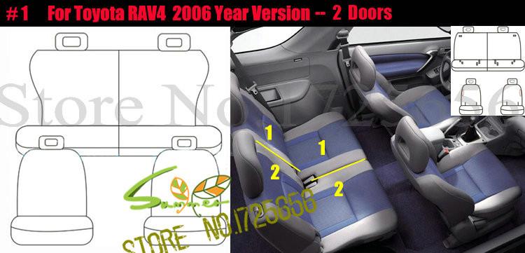2006 -2 doors