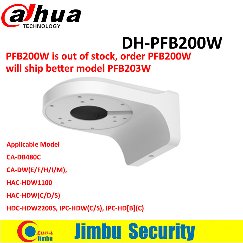 DAHUA  Wall Mount Dome camera  Bracket Indoor Outdoor  water-proof DOME Camera IP Camera DH-PFB200W original dahua dh pfb203w replace dh pfb200w wall mount water proof bracket dome camera mental bracket pfb203w