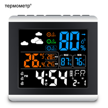 هدية فكرة الصوتية شاشة LCD كبيرة اللون منبه رقمي ساعة مع ميزان الحرارة الرطوبة الرطوبة الجدول مكتب محطة الطقس