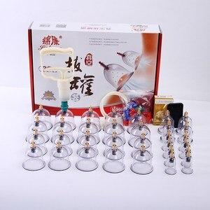 Image 4 - Ucuz 32 adet kutular bardak çin vakum çukurluğu kiti vakum aparatı çekin terapi relax masaj eğrisi emme pompaları