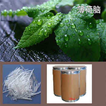 500 جرام/الحقيبة الطبية الطبيعية النقية 99.9% المنثول مينثانول الصلبة التوابل إزالة السموم الحرارة التوابل المضافات الصف