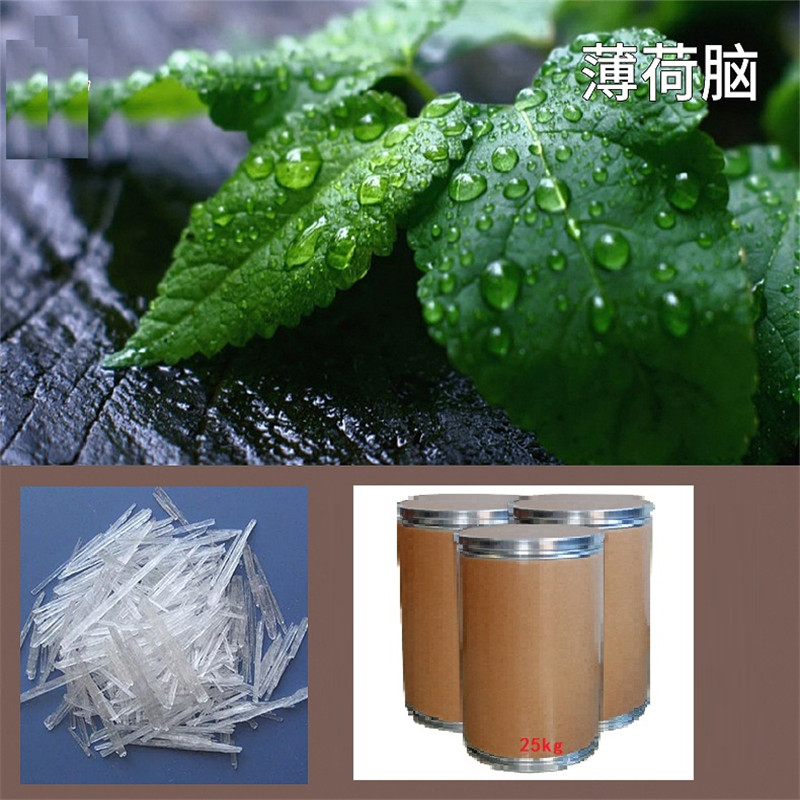 500g/bag Medical Pure Natural 99.9% Menthol Menthanol Solid Spice Clearing Heat Detoxification Seasoning Grade Additives