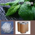 500g/bag Medical Pure Natural 99.9% Menthol Menthanol Solid Spice Clearing Heat Detoxification Seasoning Grade Additives