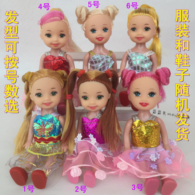 6pcs lot play house Casual Clothing Sets Dresses For Barbie sister Kelly  dolls Mixed Styles. Online Get Cheap Barbie Set House  Aliexpress com   Alibaba Group