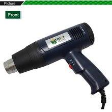 1600 W 220V EU US Plug Industrial Electric Hot Air Gun Thermoregulator Heat Gun Kit Professional Temperature Adjust Heatguns