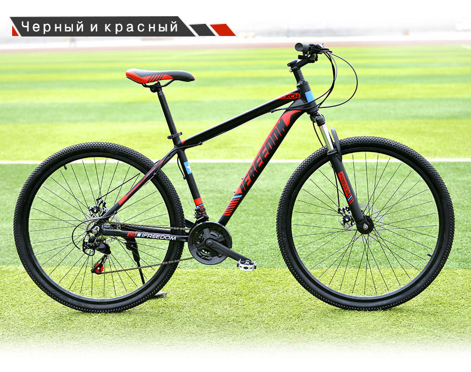 HTB1A Qhgr3nBKNjSZFMq6yUSFXaM Love Freedom 21/24 Speed Aluminum Alloy Bicycle  29 Inch Mountain Bike Variable Speed Dual Disc Brakes Bike Free Deliver