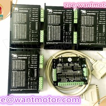 4axis cnc kit 4pcs Wantai Stepper Motor Driver DQ545MA 50V 4
