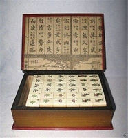 Chinese Beautiful Mah Jong Set in Leather book Box*144 Tiles Tiles / Bamboo