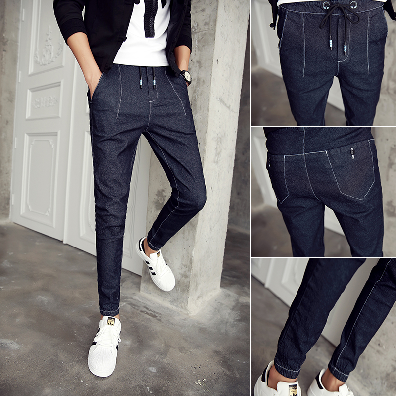 Autumn and winter clothing 2017 new men's jeans fashion Slim pants Korean youth stretch Harlan pants tide