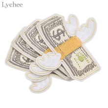 Lychee 4pcs Fly Money With Wing Embroidered Applique Sewing