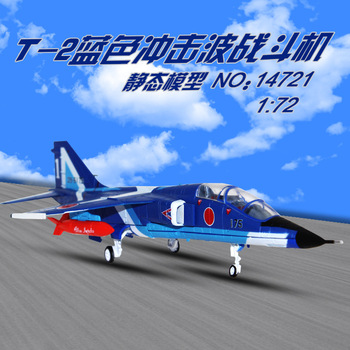 1:100 Static Model of 14721 70#T-2  Fighter Decoration Model Toy