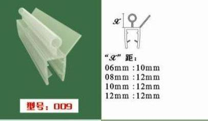 009 6mm Glass Shower Door Seal Strip Clear Pvc Profile Plastic Hinge