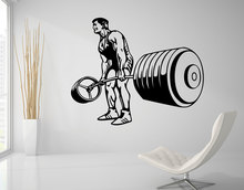 Fitness GYM Wall Decal Body Building Athletic Sports Vinyl Wall Sticker Living Room Home Decor weight Lifting Art adesivo NY-221