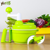 YOTOP Household Meat Grinder Kitchen Manual Food Processor Vegetable Chopper Quick Shredder Green Cutter Egg Blender Cook Tools