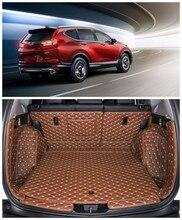 Для Honda CR-V CRV 2017.2018 полный задний багажник кассетного Коврики Этаж протектор ног pad Коврики s вышивка кожа
