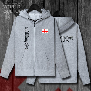Image 4 - Georgia GEO Georgian mens fleeces hoodies winter jerseys men jackets and tracksuit clothes casual nation zipper coats new 2018