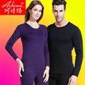 2017 New style Thermal Underwear Men Women Long Johns Charcoal Cotton Sleepwear Plus Velvet Thickening Couples Shapewear